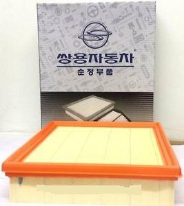 filtro de aire ssangyog recambio original online barato
