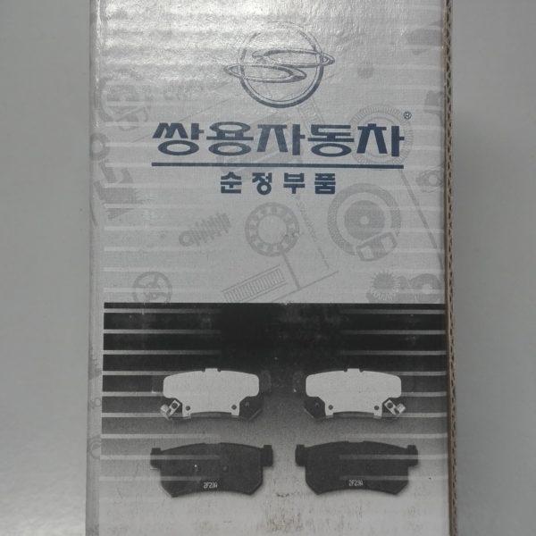 pastillas de freno traseras ssangyong repuesto original online